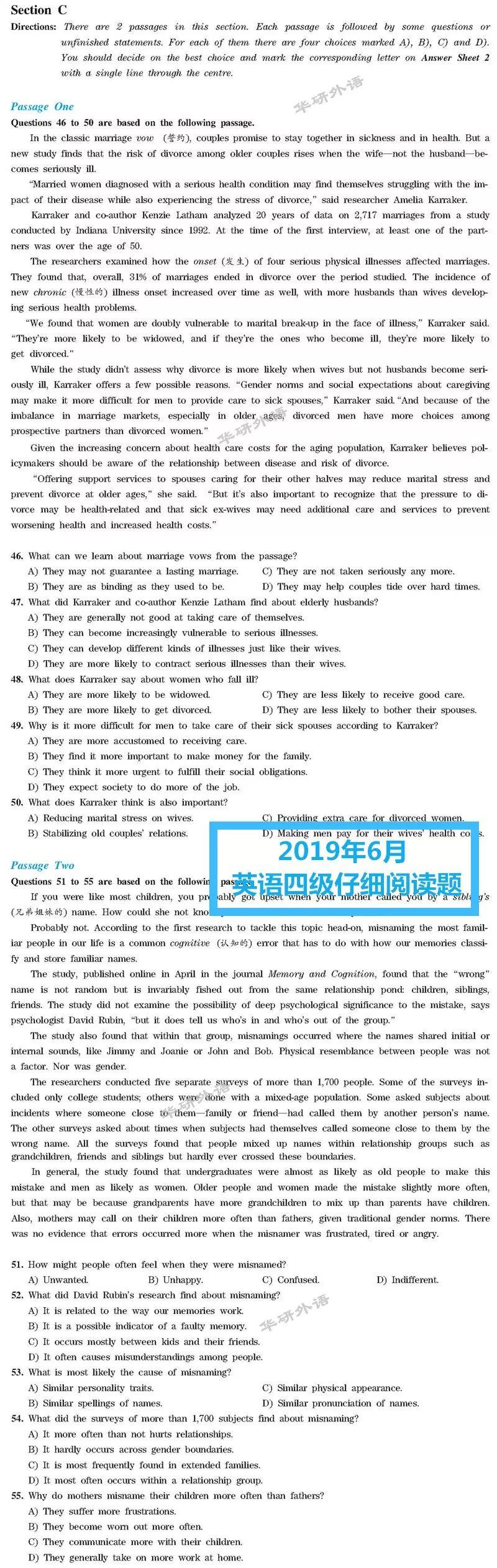 郑州新东方四六级培训