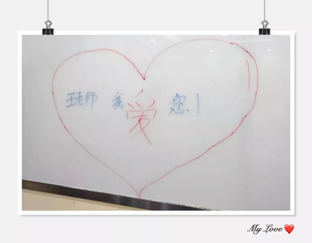 郑州新东方老师好