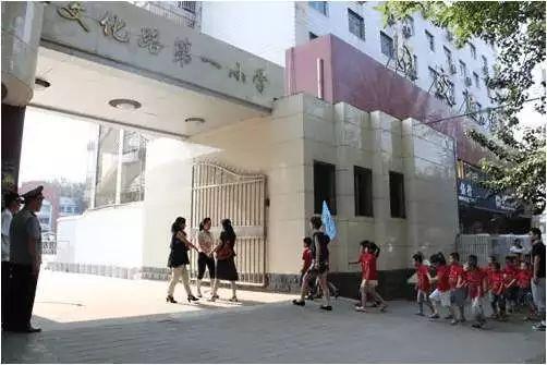 郑州小学指南
