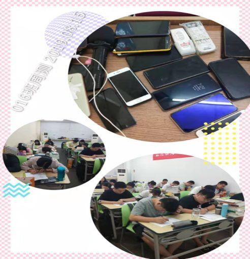 郑州新东方考研培训