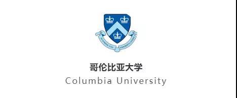 哥伦比亚大学(Columbia University)详细介绍