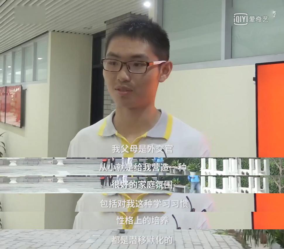 郑州新东方