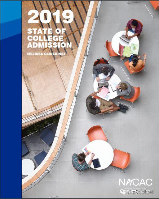 2019美国大学申请趋势报告最新发布