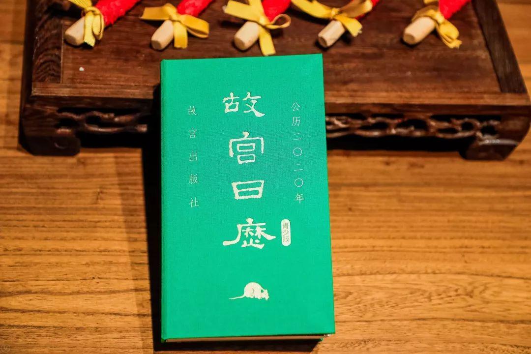 郑州新东方X故宫