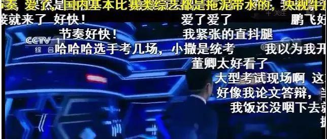 央视2019主持人大赛 :是真・神仙打架 张口就是满分作文!
