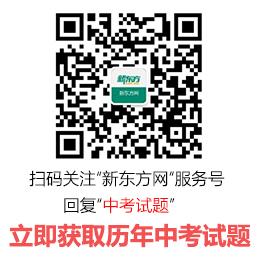 新东方网二维码
