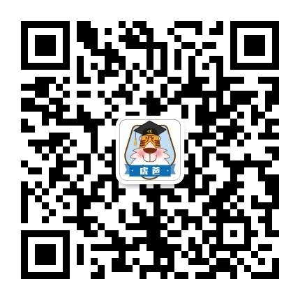 新东方美国菁英中学教育展