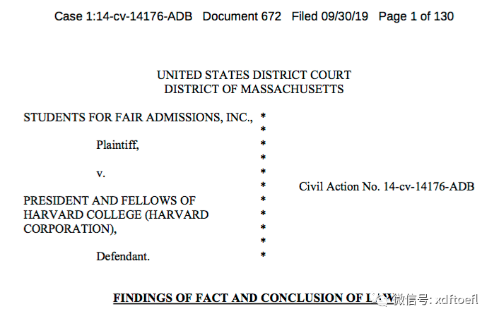 法官判哈佛不存在招生歧视,亚裔申请者注定艰辛?