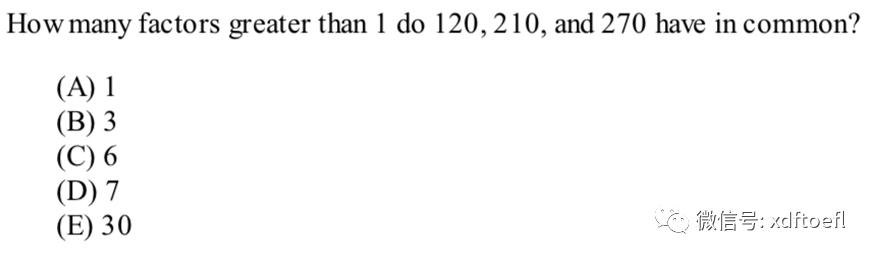 GRE数学里这些地方最容易出错