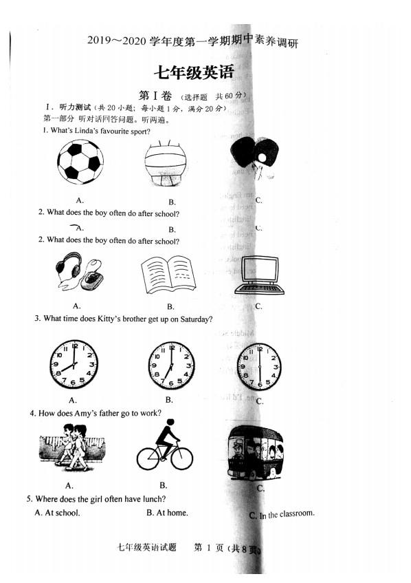 2019-2020江苏省淮安市七年级英语上册期中试题含答案