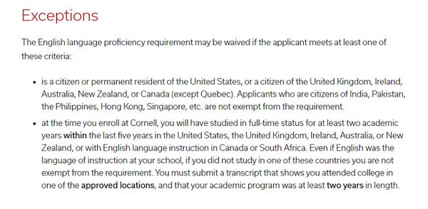 有海外学习经历,申请就不用考托福了吗