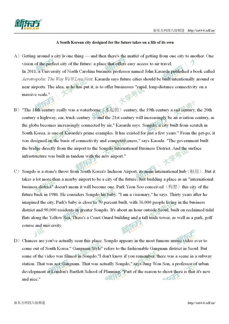 2019年12月英语四级试题及其解析,阅读部分