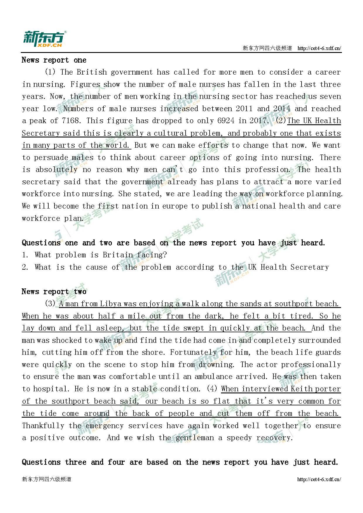 2019年12月英语四级试题及其解析,听力部分