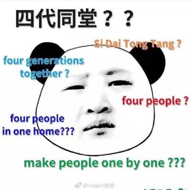 四六级神翻译笑到飙泪 你是什么花?网友:没钱花!