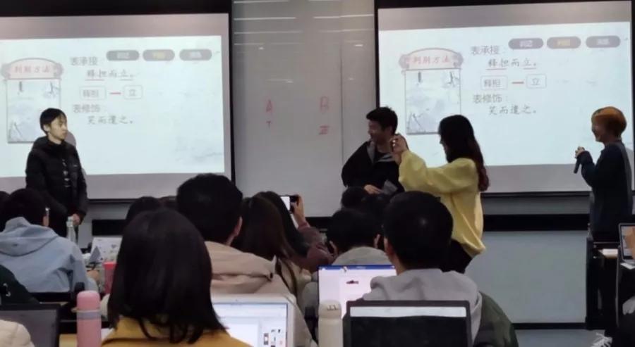 新东方️老师好 | 优能初中寒假精彩优质课展