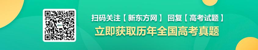 新东方微信服务号