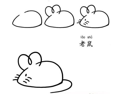 2020春节手抄报简笔画素材 老鼠