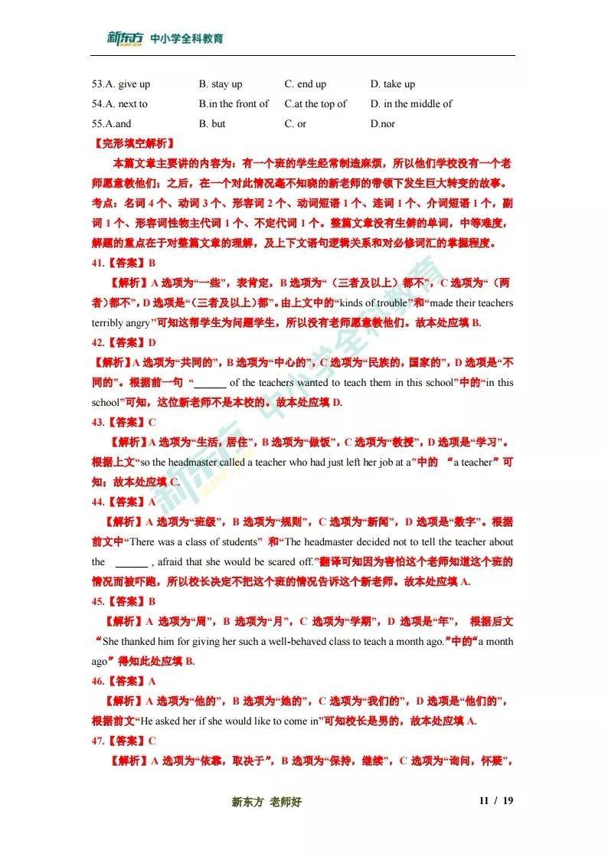 郑州中考指南