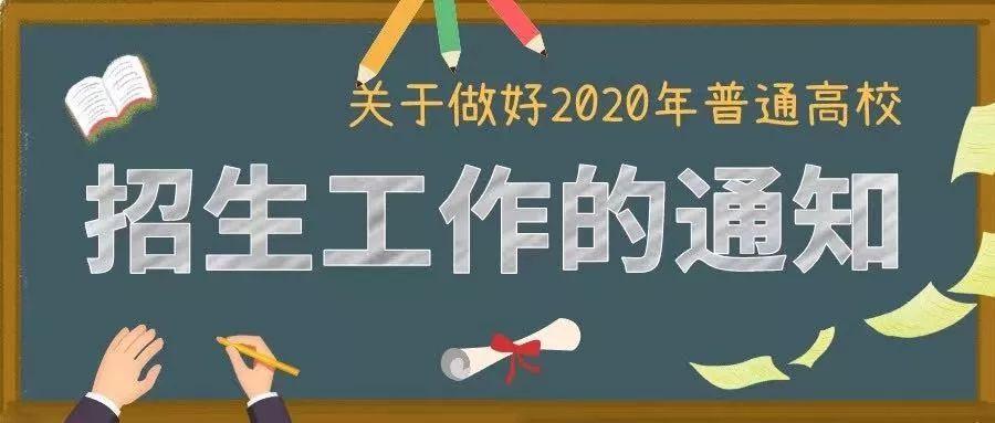 新东方艺考文化课