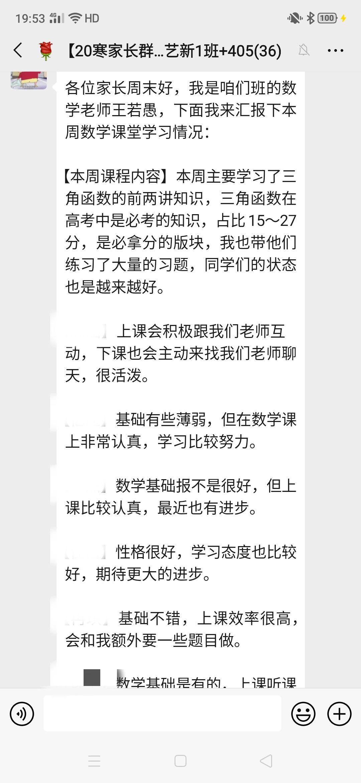 新东方艺考文化课辅导