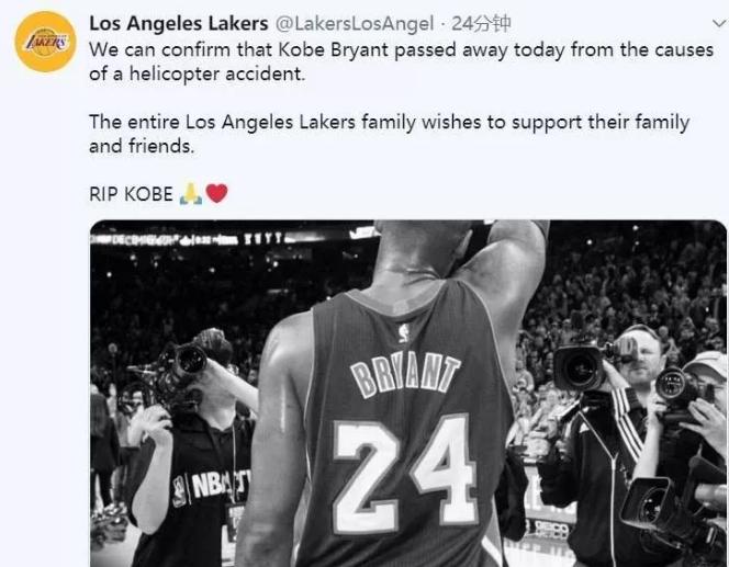 科比与女儿Gigi去世因直升机坠毁丧生!  网友:不敢看 泪目了!