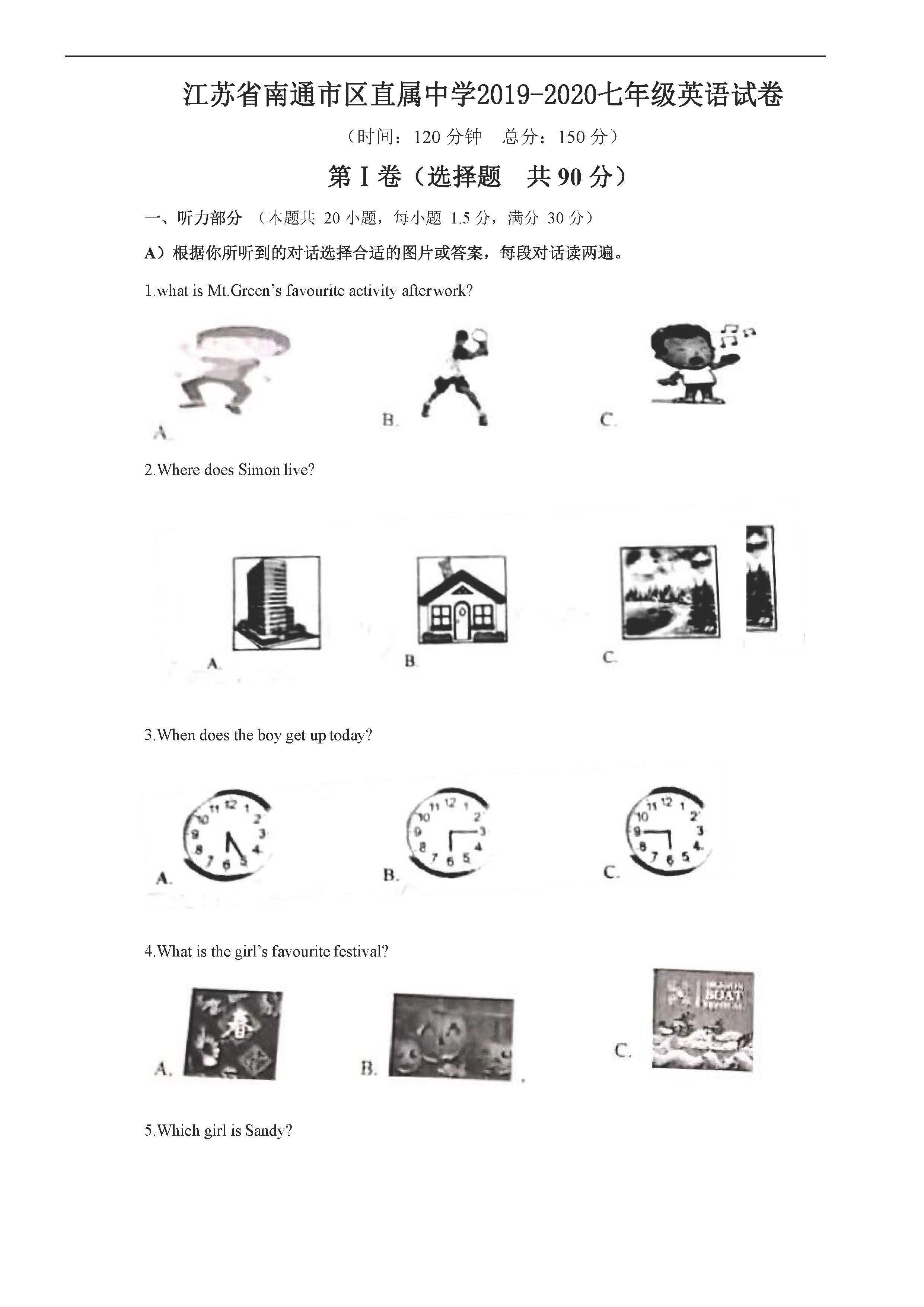2019-2020江苏省南通市七年级英语上册期末试题无答案