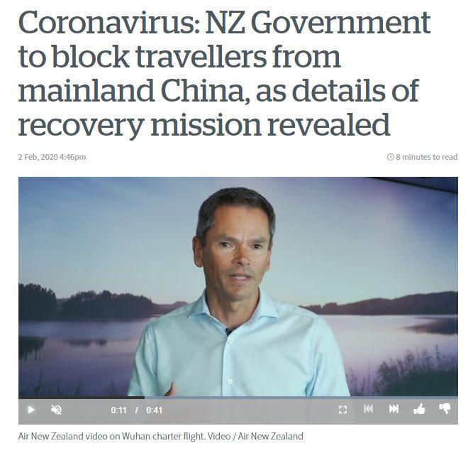 2月3日开始新西兰禁止来自中国旅客入境!(内附各国入境管制措施)