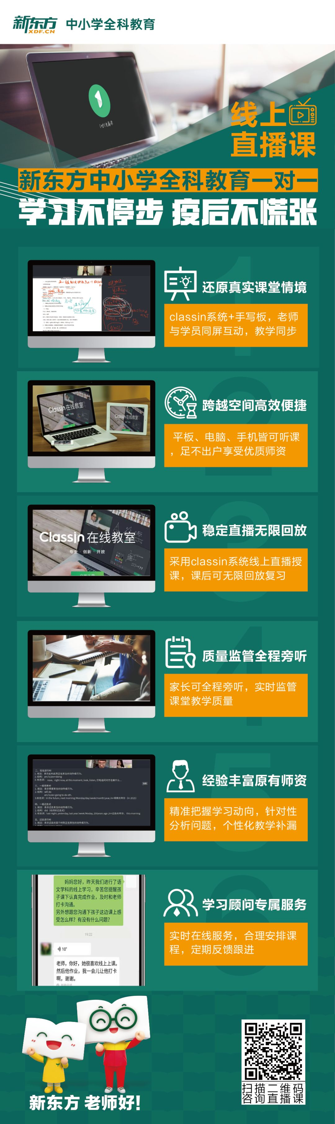 重磅!北京本月25日高三统考或将营造不见面环境!