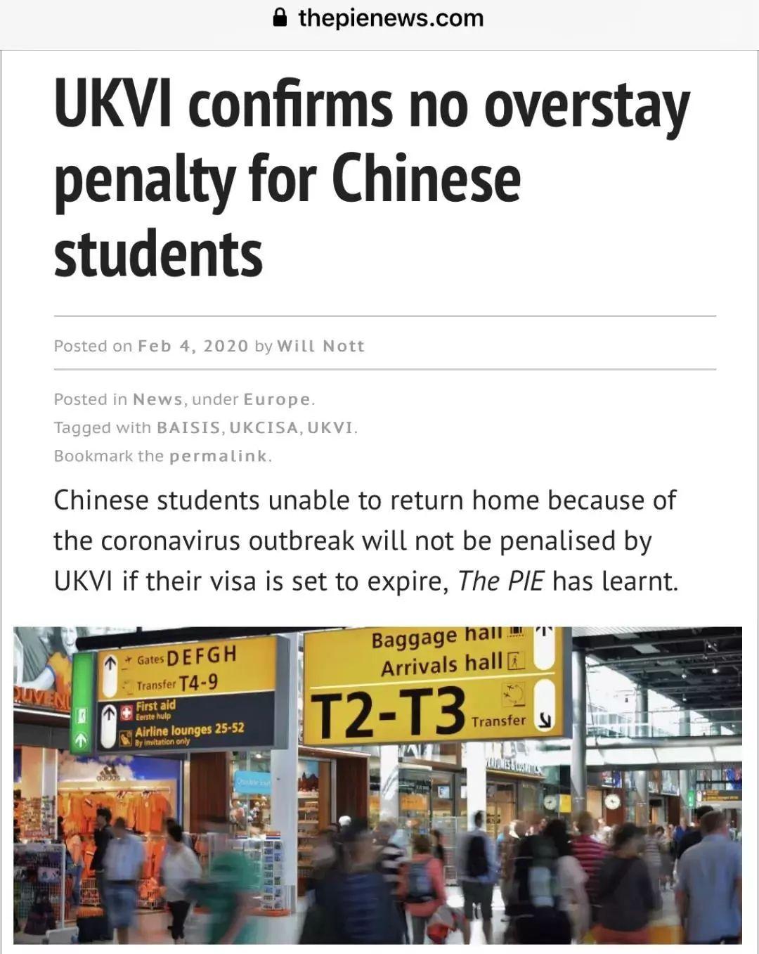 英国签证和移民局UKVI针对中国滞留学生出新政