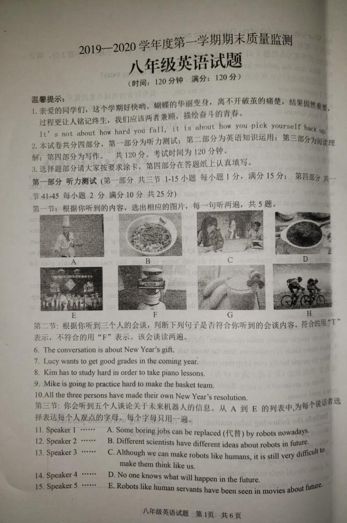 2019-2020山东枣庄八年级英语上册期末试题含答案(图片版)