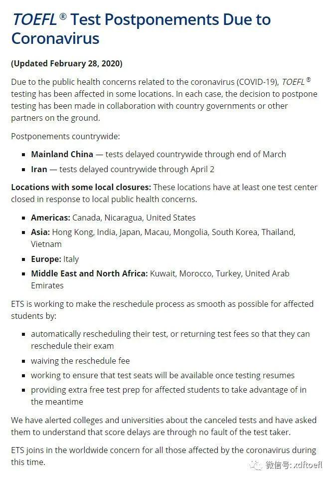 ETS取消18国家和地区托福考试