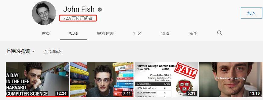 哈佛学生John Fish公开日常作息表引1000w网友围观