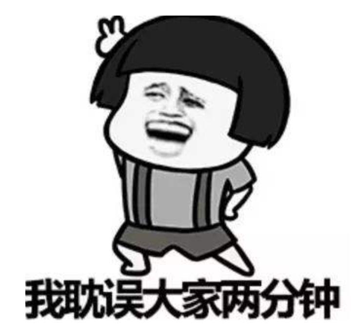 郑州小学辅导