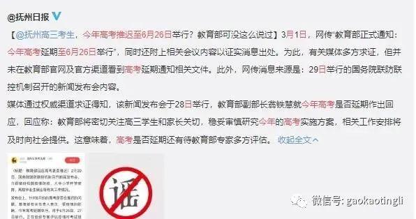 郑州高考英语辅导