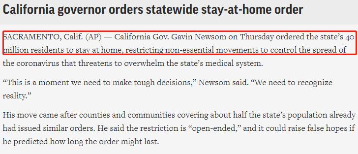 美国加州颁布禁足令 39万居民不得外出