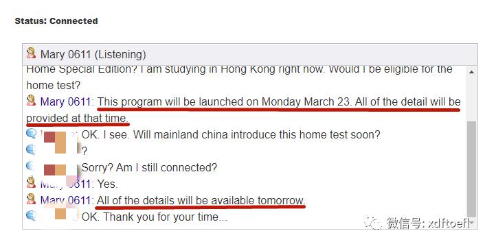 在家考托福常见问题汇总 | 可以用VPN报名吗?