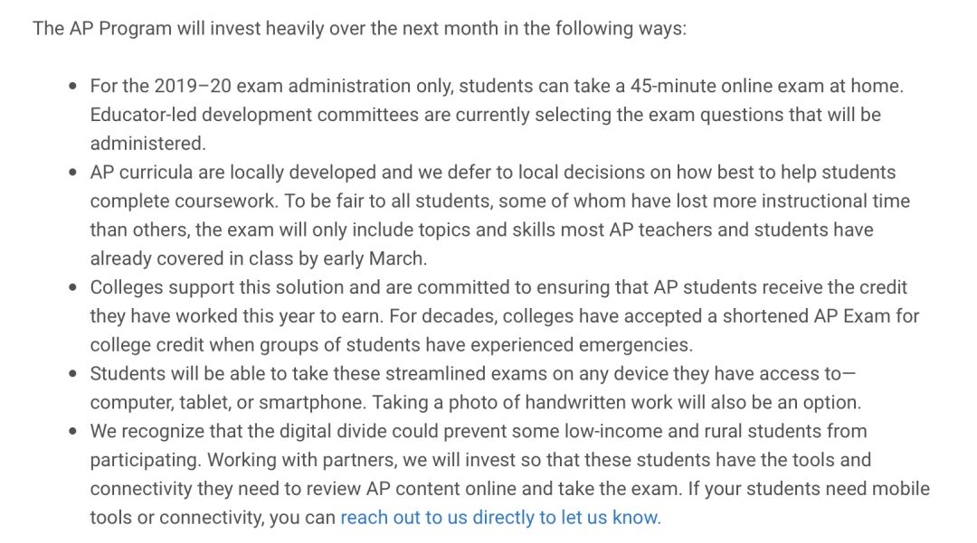 2020年5月AP改为线上考 时长缩短 范围缩小