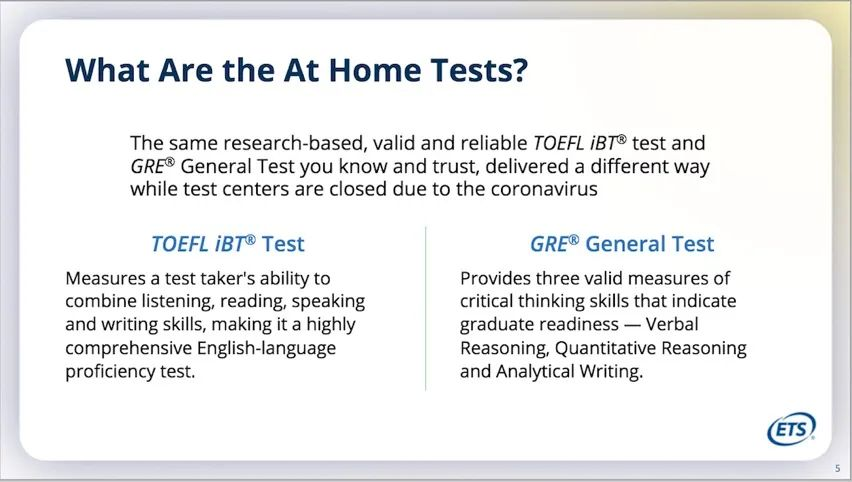 ETS发布会介绍在家考托福细则及疫情后考试安排