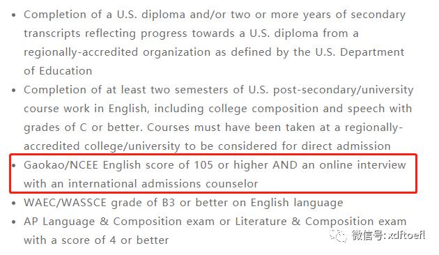 科罗拉多州立大学可用高考成绩申请