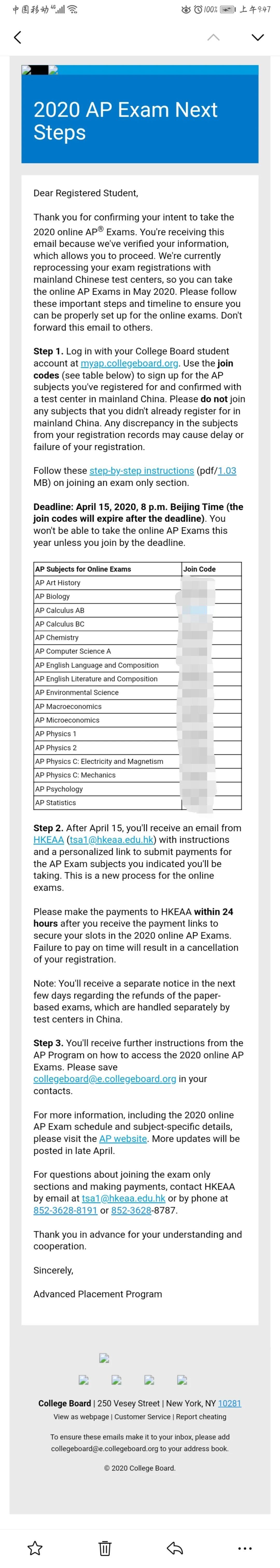 2020年AP考生4月15日前必须完成的操作