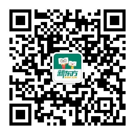 湘潭新東方學校公眾號二維碼
