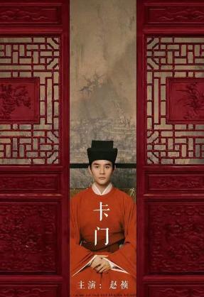 最帅宋仁宗《清平乐》(yuè)还是(lè)?一场与宋朝的邂逅