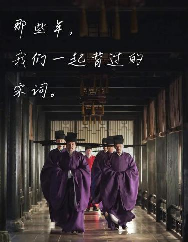 《清平乐》用英文如何翻译?什么是词牌?(附10个美哭的词牌)