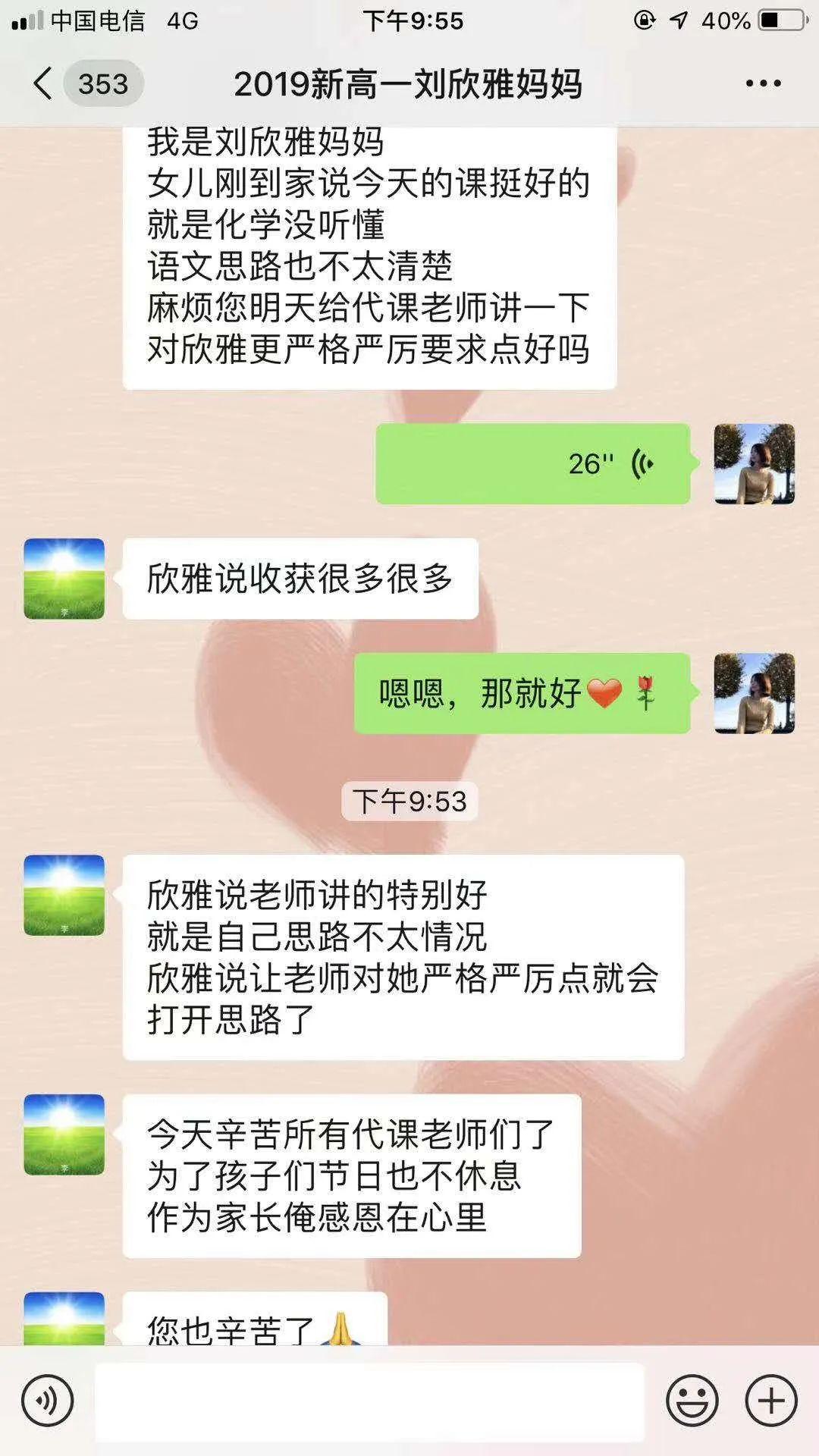 郑州中考辅导