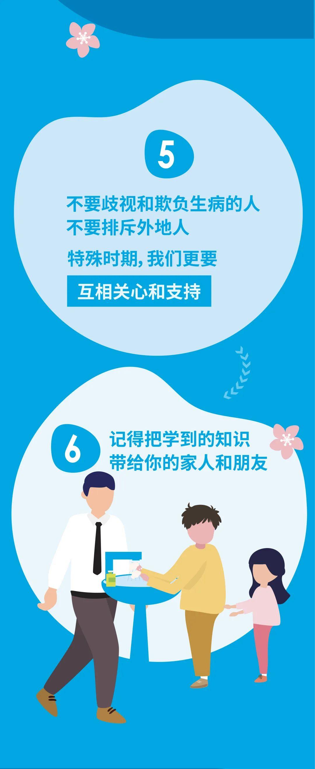 郑州学校开学
