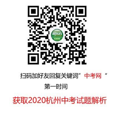 杭州学校虚拟人