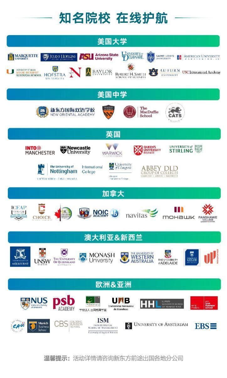 无惧未来,大有可为|第47届国际教育展即将开启,与你相聚