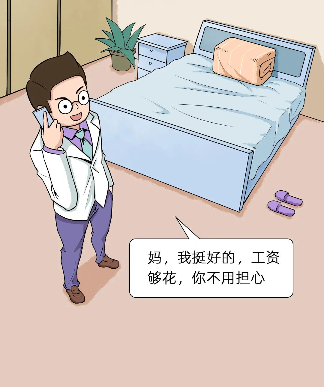 新东方家庭教育