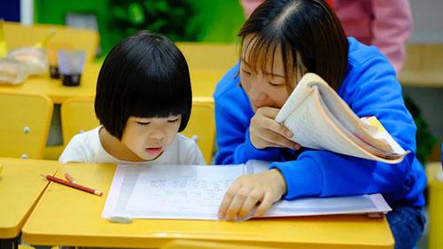 2020新东方教师节全面征稿