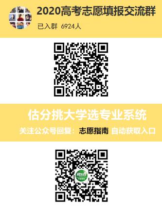 江苏省2020年军队院校招生体检结